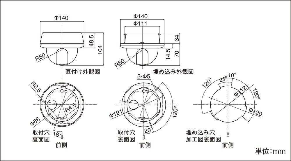 製品詳細図